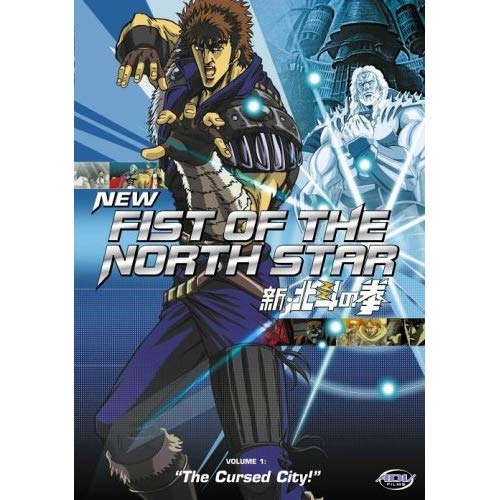 New Fist of the North Star Volume 1 – The Cursed City
