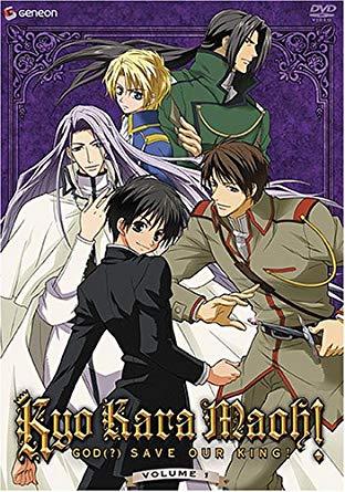Kyo Kara Maoh! Volume 1